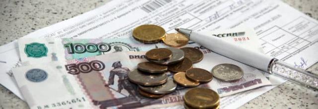 Списание долгов по квартплате в 2019