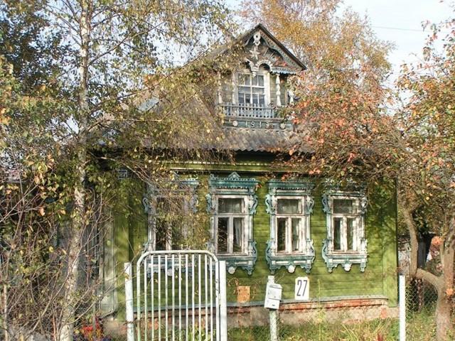 Справка о годе постройки дома и капитальном ремонте где взять