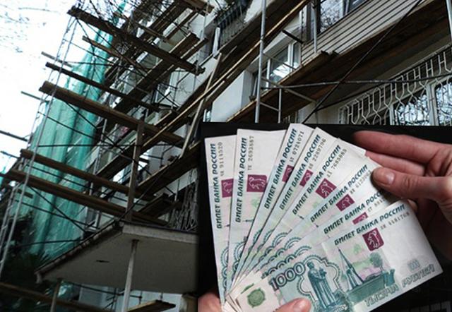 Можно ли не платить взносы на капитальный ремонт дома