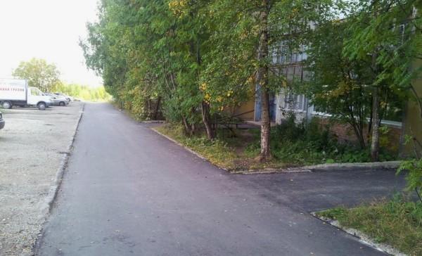 Кто должен ремонтировать тротуар во дворе многоквартирного дома