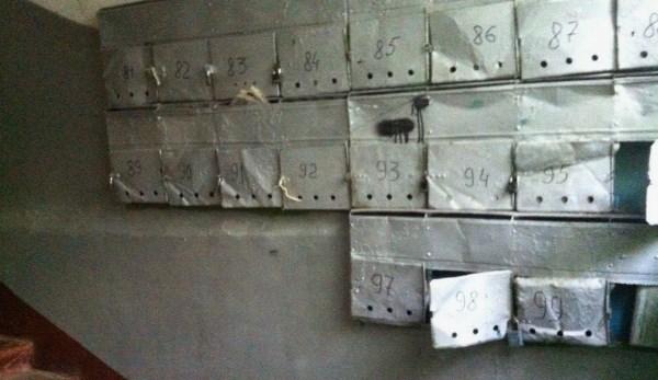 Кто ремонтирует почтовые ящики в многоквартирном доме