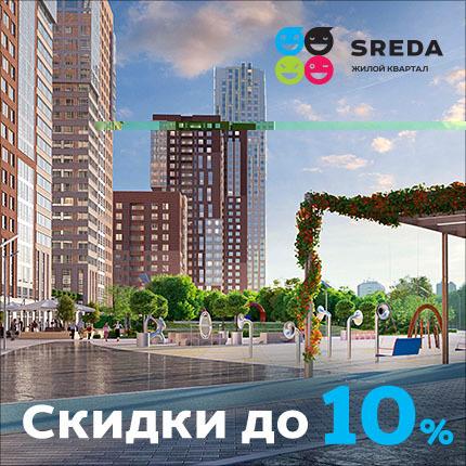 Кто управляющая компания по ул дятьковская 121