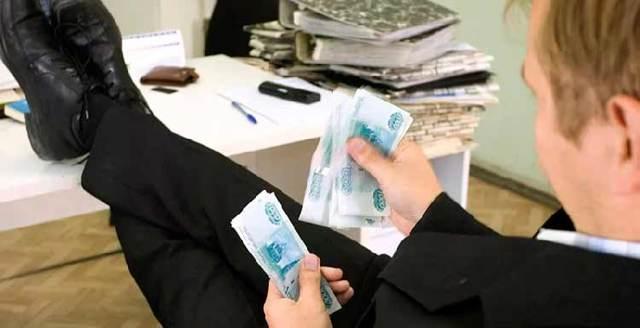 Кто проверяет финансово хозяйственную деятельность ТСЖ
