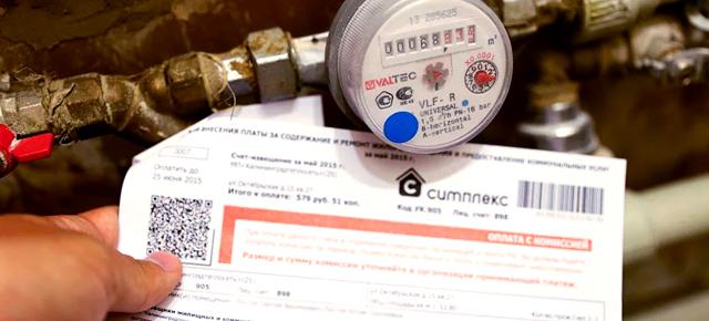 Тарифы на коммунальные услуги 2019 год - Вологда