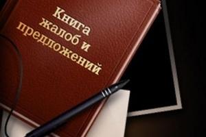 Кто курирует ЖКХ в москве