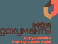 Субсидии на коммунальные услуги 2019 Пприморский край