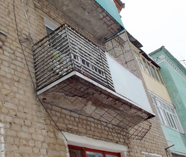 Кто должен ремонтировать балконную плиту в многоквартирном доме