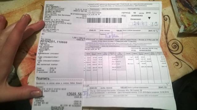 Кто распечатывает квитанции на оплату ЖКХ