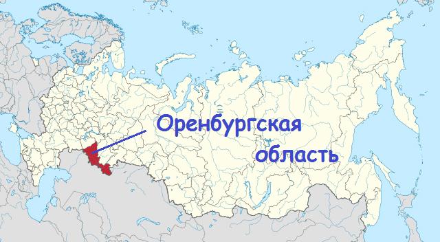 Субсидия на коммунальные услуги кому положена оренбург