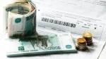 Тарифы ЖКХ сколько будем платить