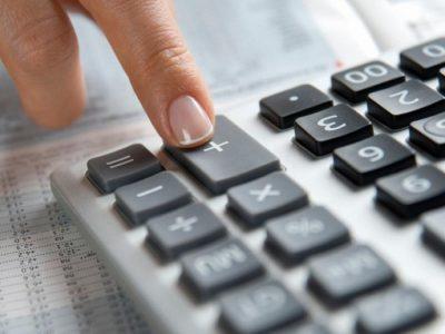 Кто начисляет компенсации по оплате ЖКХ