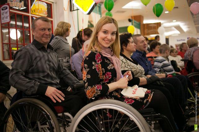 Кто начисляет льготы по ЖКХ инвалидам