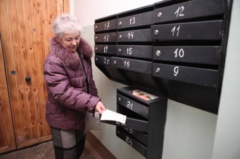 Кто печатает квитанции ЖКХ в спб