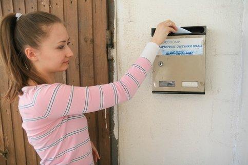 Сколько москвичи платят за коммунальные услуги