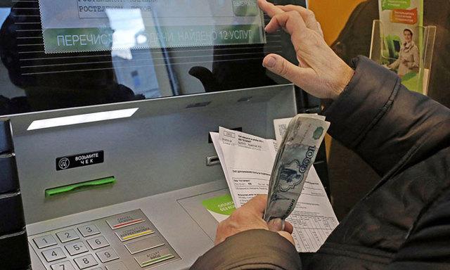 Оплата квартплаты до какого числа в москве