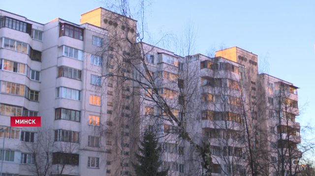 Что входит в капремонт многоквартирного дома в беларуси