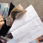 Кто платит квартплату собственник или прописанные