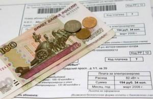 По какой причине могут отказать в субсидии на ЖКХ