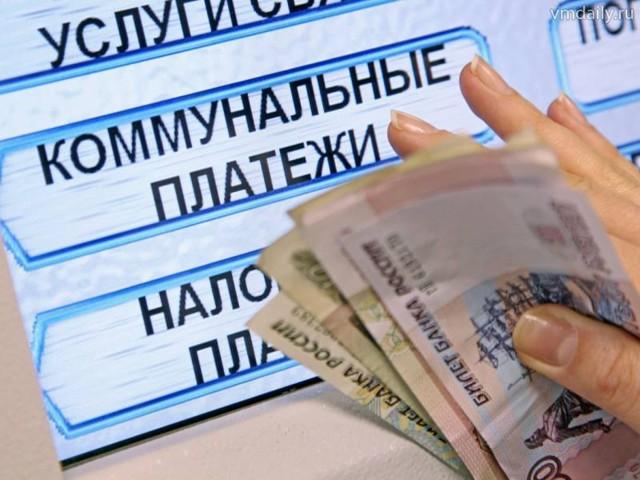взыскание долга по коммунальным платежам с арендатора