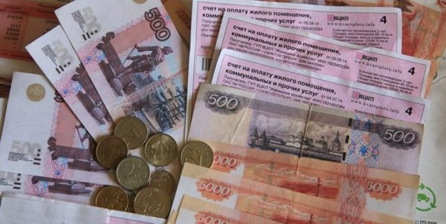 Что входит в стоимость квартплаты в россии