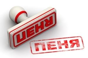 Что входит в графу содержание и ремонт в квитанции ЖКХ
