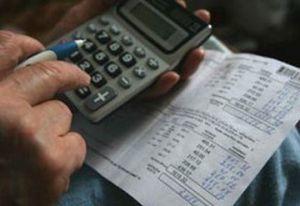 Через какой период времени списывают долги ЖКХ