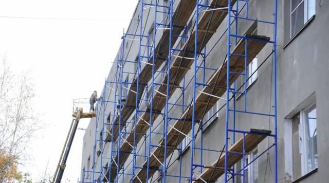 Что входит в перечень капитального ремонта многоквартирного дома
