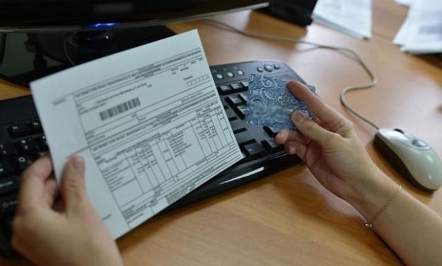 Спишут ли россиянам долги по ЖКХ