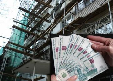 Кто принимает работы по капитальному ремонту многоквартирных домов
