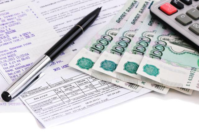 Тарифы коммунальных услуг в Смоленске на 2019 год