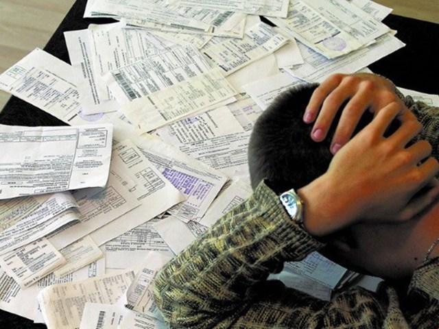 Что делать если ЖКХ приписывает долги