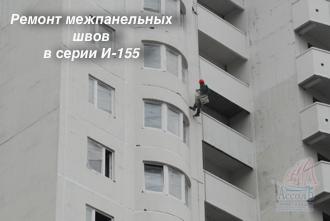 Кто отвечает за ремонт фасада многоквартирного дома
