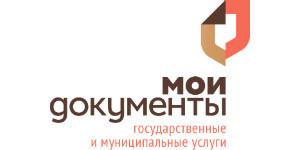 Субсидия на коммунальные услуги 2019 в Смоленске