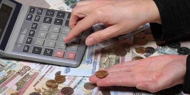 Могут ли удерживать задолженность из пенсии за ЖКХ