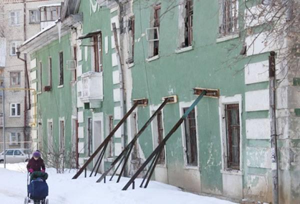 Кто освобожден от оплаты за капитальный ремонт многоквартирного дома