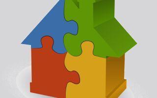Можно ли разделить оплату коммунальных услуг по долям