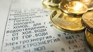 Что будут делать с должниками ЖКХ