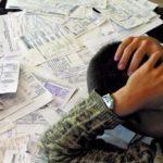 Кто присылает платежки за ЖКХ