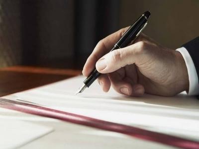 Кто регистрирует ТСЖ при их создании