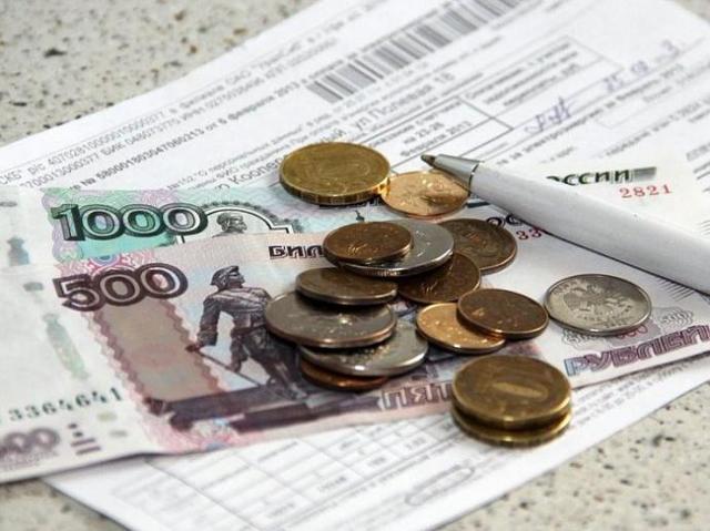 Кто может получать компенсацию по оплате ЖКХ