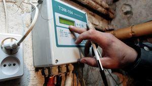 Что такое тариф и норматив потребления коммунальных услуг