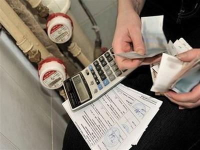 Субсидии по ЖКХ для малоимущих как посчитать