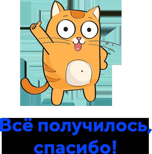 Тарифы коммунальных услуг на 2019 год - Астрахань