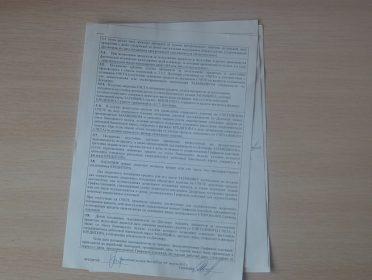 Судебный приказ о взыскании задолженности за коммунальные услуги что делать
