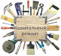 Кто должен ремонтировать бойлер в многоквартирном доме