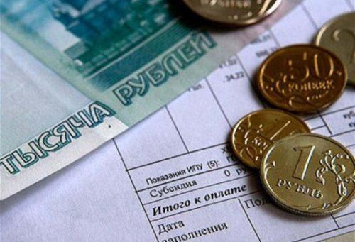 Кто формирует квитанции на оплату ЖКХ