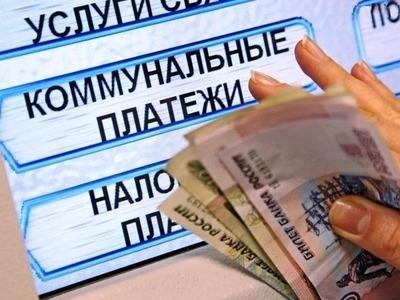 Кто платит субсидии на оплату ЖКХ