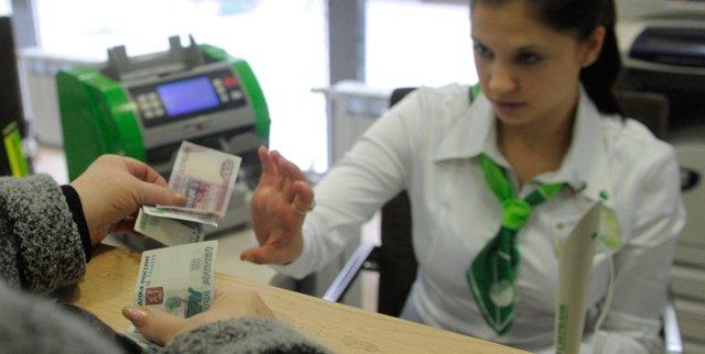 можно ли оплатить кредитной картой мобильную связь без процентов