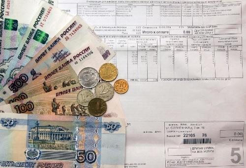 Кто страховщик в платежках по квартплате район зюзино