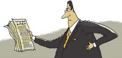 Кто заключает трудовой договор с председателем ТСЖ